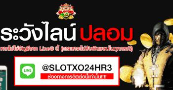cccssggg e1604476824142 - ความสำราญในการเล่น Game  slotxo ได้เงินมั่นใจ สล็อตออนไลน์