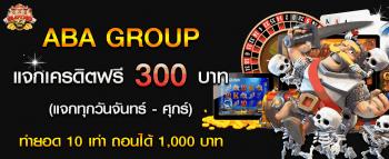cccssggg1 e1604476845323 - ความสำราญในการเล่น Game  slotxo ได้เงินมั่นใจ สล็อตออนไลน์